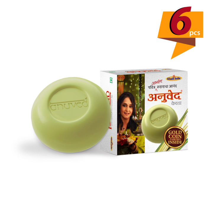 Anuved Herbal Kewda Bathing Soap for Cooling & Refreshing Effect, 125 gm each (Set of 6)