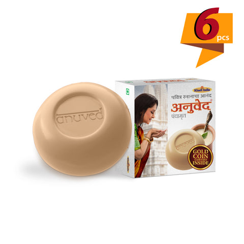 Anuved Soap Panchamrut Soap For Healing & Moisturising Skin 125 Gm (Set Of 6)