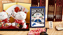 Load image into Gallery viewer, Bicycle Maneki Neko (Blue) Playing Cards