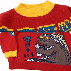 """Monsters Attack!"" - An Ugly Asian Sweater"