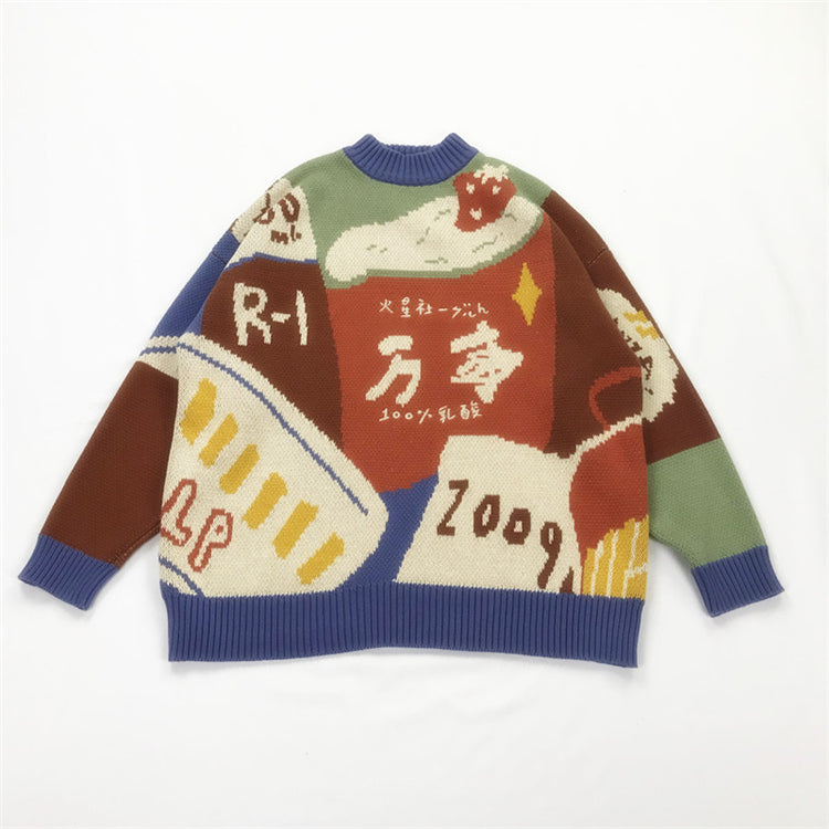 """Eat, Pray, Shop"" - An Ugly Asian Sweater"