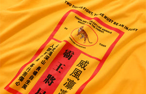 Fighting Tiger Balm Tee