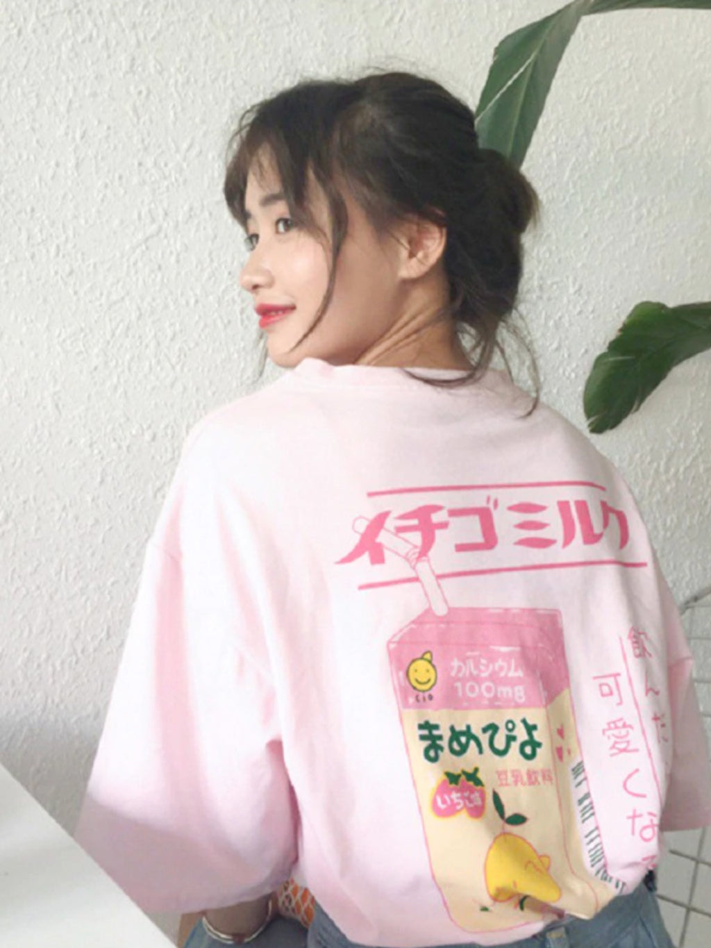 Japanese Pink Boxed Drink Tee