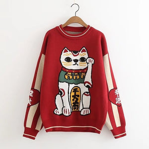 """Fortune Cat!"" - An Ugly Asian Sweater"