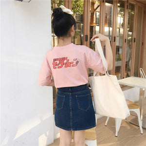 Vintage Sailor Moon Blocks Tee in Soft Pink