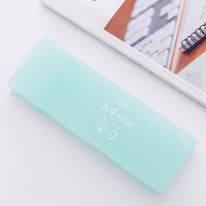 Back to School Motivation Pencil Case