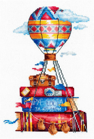 Andriana Cross Stitch Kit - Travel Stories