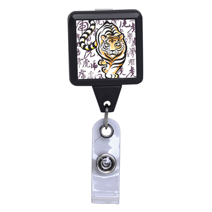 Chinese Tiger Brush Paint Black ID Badge Reel