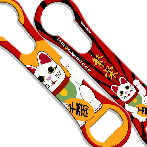 Maneki-Neko Asian V-Rod® Bottle Opener