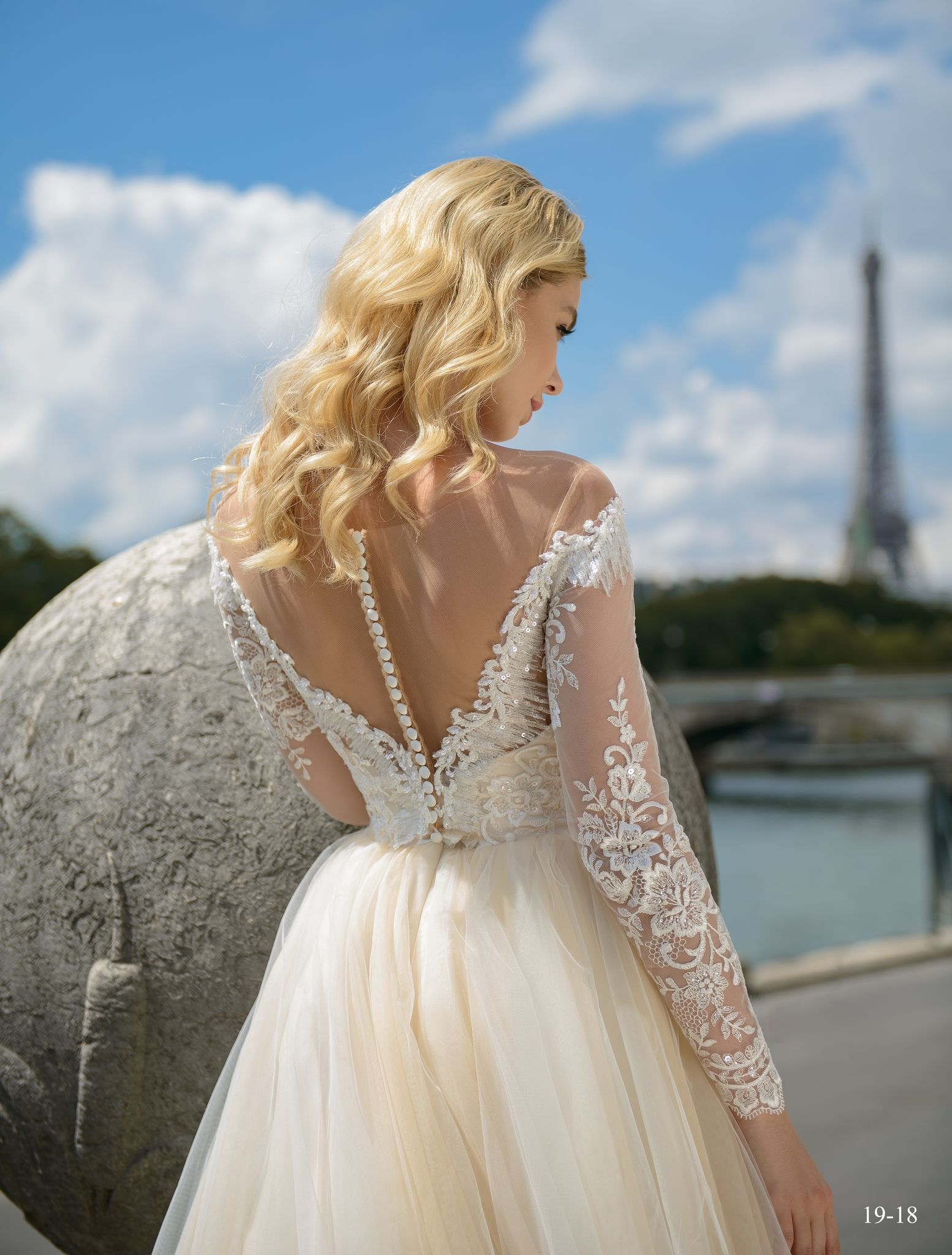 Sophie Wedding Dress