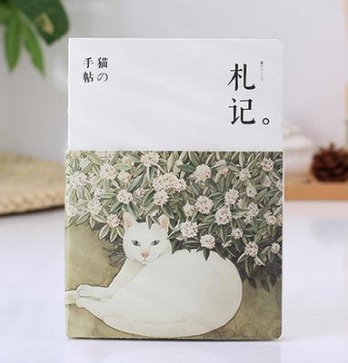 Kawaii meow B Vintage Sketchbook