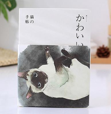 Kawaii meow C Vintage Sketchbook