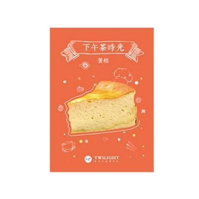Kawaii meow Cake piece 4packs Kawaii Food Cartoon Sticky Notes