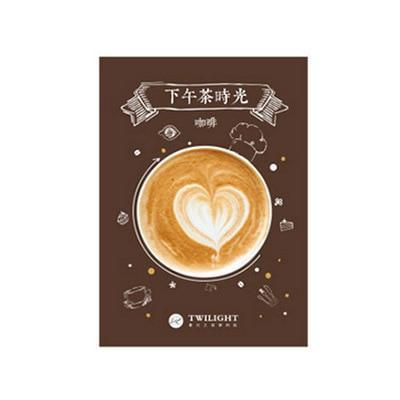 Kawaii meow Coffee 4packs Kawaii Food Cartoon Sticky Notes
