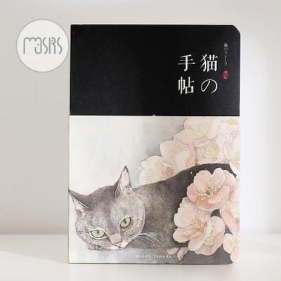 Kawaii meow E Vintage Sketchbook