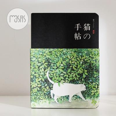 Kawaii meow H Vintage Sketchbook