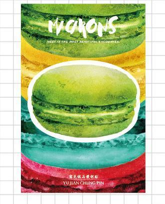 Kawaii meow Light green Macarons Memo Pad