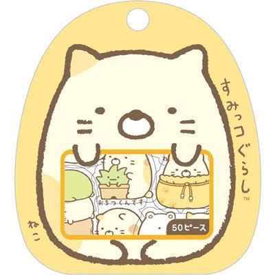 Kawaii meow Orange Cat Cute Decorative Stickers