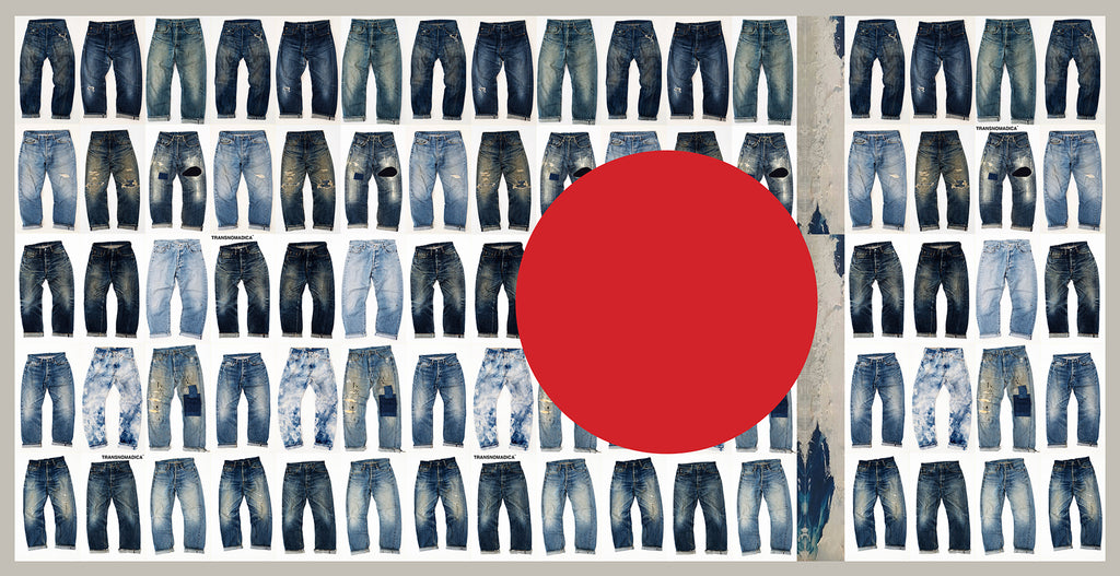 Made in Japan: The Future of Vintage Denim
