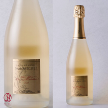 Load image into Gallery viewer, 2011年 レ ミュロット シャンパーニュ ジャン ミッシェル Cuvee Les Mulottes Champagne Jean Michel