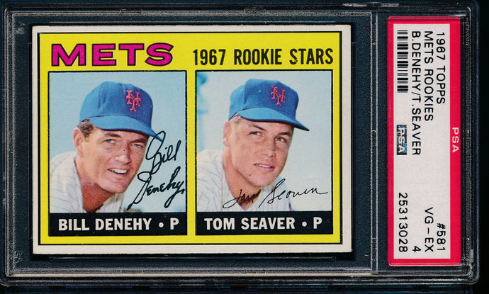 1967 Topps Baseball Complete Set Group Break