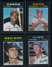 Load image into Gallery viewer, 1971 Topps Complete Set Group Break #3 (with 8 spots in Auto Mixer!)