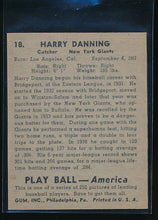 Load image into Gallery viewer, 1939 Play Ball  18 Harry Danning  Trimmed 10566