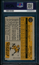 Load image into Gallery viewer, 1960 Topps  152 Gail Harris  PSA 6 EX-MT 13541