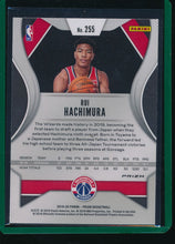 Load image into Gallery viewer, 2019-20 Panini Prizm Green Ice  RUI HACHIMURA SSP RC Fanatics Exclusive  14499