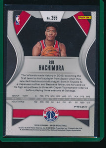 2019-20 Panini Prizm Green Ice  RUI HACHIMURA SSP RC Fanatics Exclusive  14499
