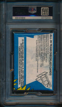 Load image into Gallery viewer, 1980 Topps Baseball  Wax Pack  PSA 8 NM-MT 14711
