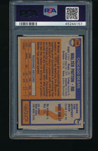 Load image into Gallery viewer, 1976 Topps  148 WALTER PAYTON RC PSA 6 EX-MT 14784