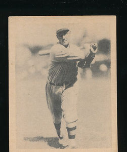 Scan of 1939 Play Ball 37 Virgil Davis EX-MT