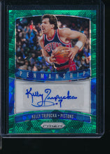 Load image into Gallery viewer, Scan of 2019-20 Panini Prizm  Kelly Tripucka