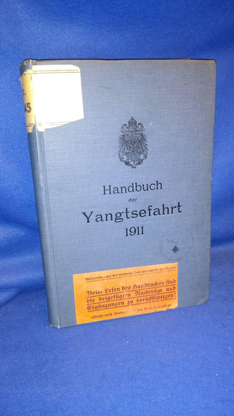 Imperial Navy Office. Yangtze River Guide. With the supplement from 1927. Rare rarity!
