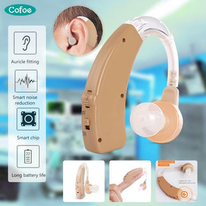 Rechargeable Hearing Aid