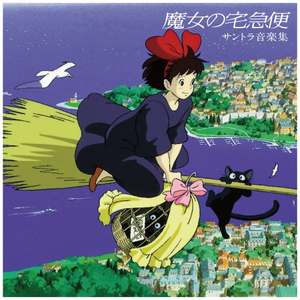 Locked Grooves 4: Joe Hisaishi