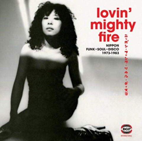 Various Artists Lovin' Mighty Fire: Nippon Funk * Soul *