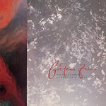 Cocteau Twins Tiny Dynamine / Echoes In A Shallow Bay LP