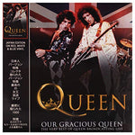 Queen Our Gracious Queen (Jap.ed.Red,White,Blue Vynil) LP