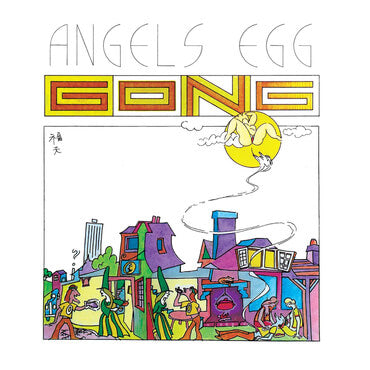 Gong Angel's Egg Sister Ray