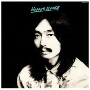 Haruomi Hosono Hosono House LP 826853017312 Worldwide