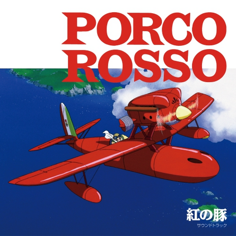 Joe Hisaishi Porco Rosso OST Limited LP 4988008087512