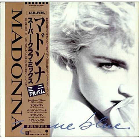 Madonna True Blue Super Club Mix Sister Ray