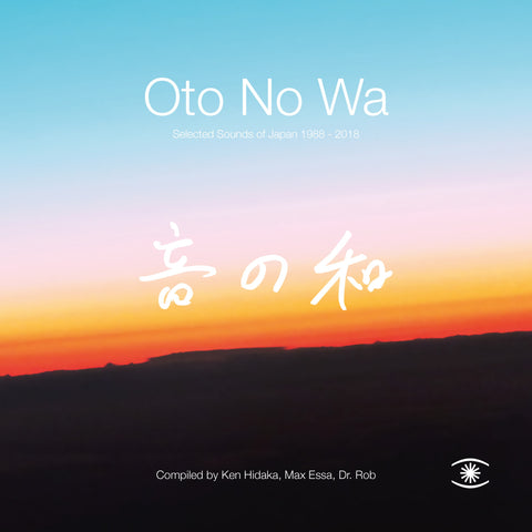 Various Artists Oto No Wa – (Selected Sounds Of Japan