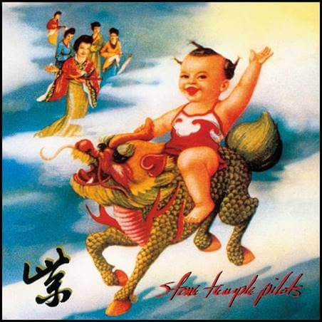 Stone Temple Pilots Purple Sister Ray
