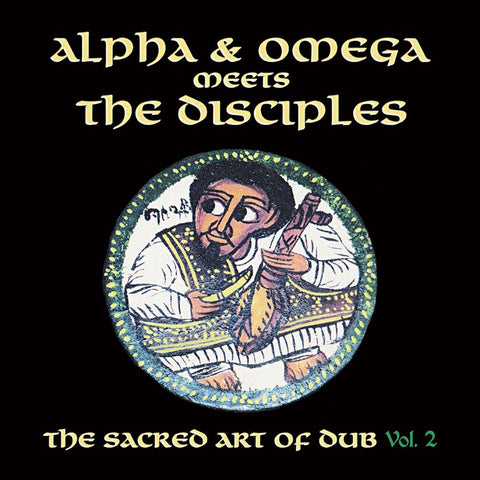 Sacred Art Of Dub volume 2 (RSD Aug 29th)