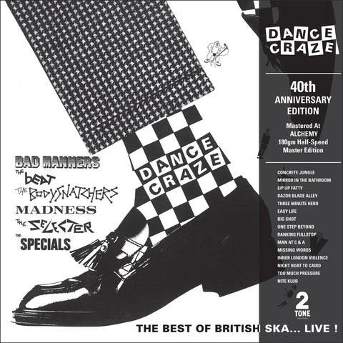 Dance Craze (RSD Sept 26th)