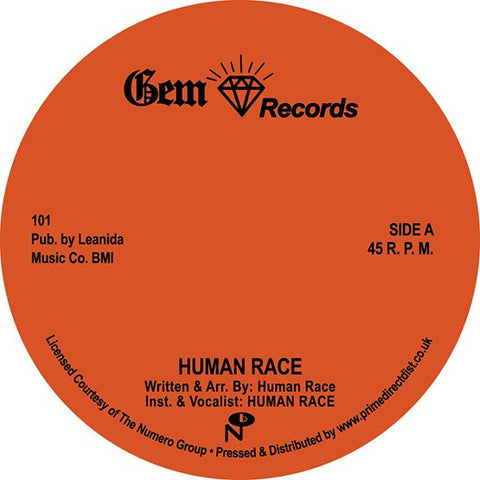 Human Race / Grey Boy (RSD Sept 26th)