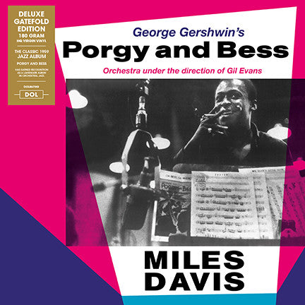 Miles Davis Porgy And Bess LP 0889397218676 Worldwide